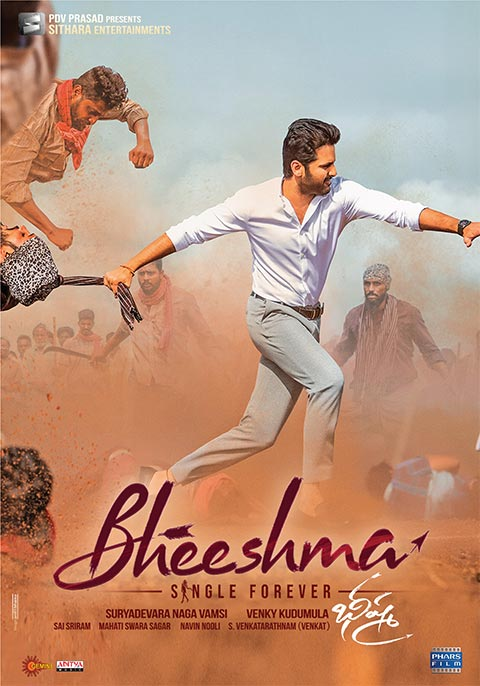 Bheeshma Now Showing Book Tickets Vox Cinemas Uae