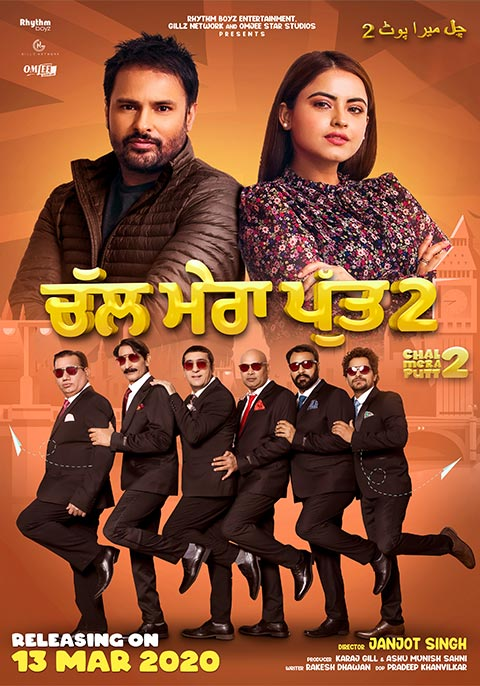 Chal Mera Putt 2 [Punjabi]