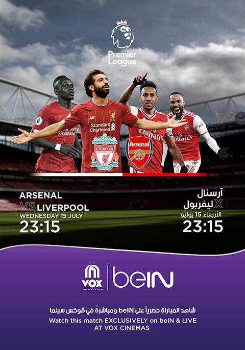 EPL 2020 : Arsenal Vs Liverpool