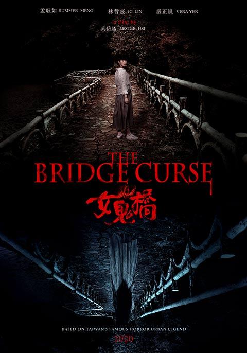 The Bridge Curse [Chinese]