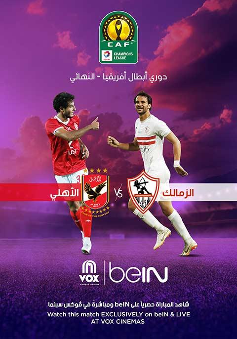 CAF Final-Al Ahly VS Al Zamalek[Arabic]