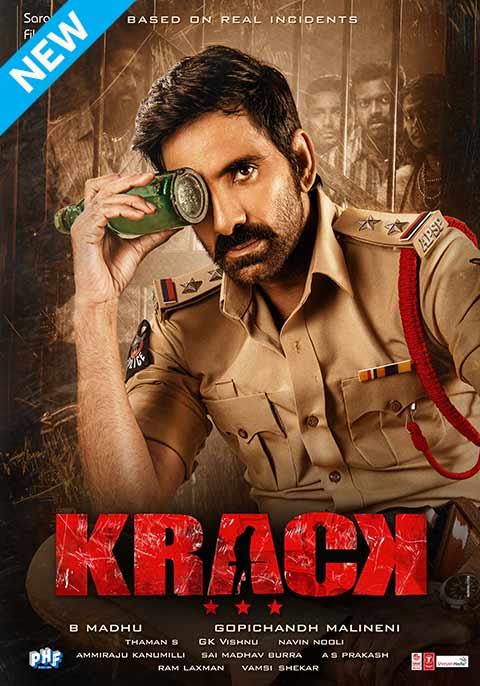 Krack [Telugu]