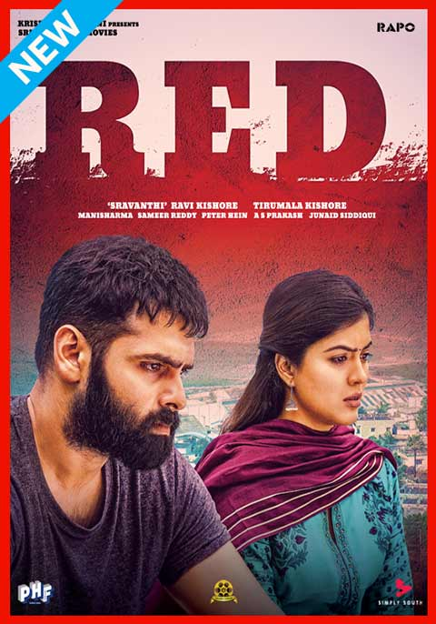Red [Telugu]