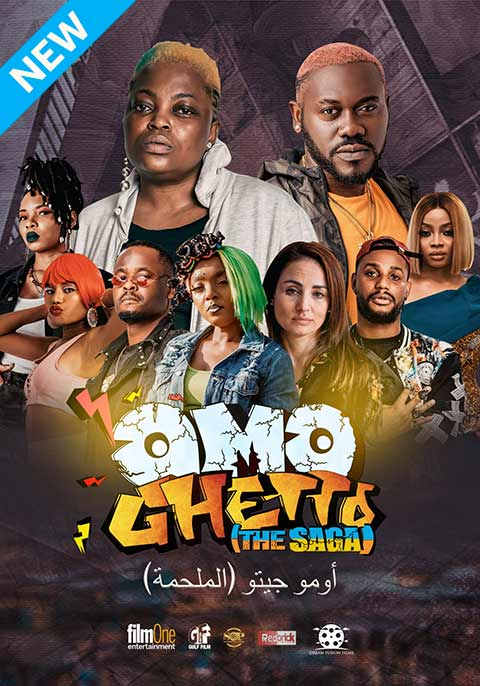 Omo Ghetto:The Saga [Nigerian]