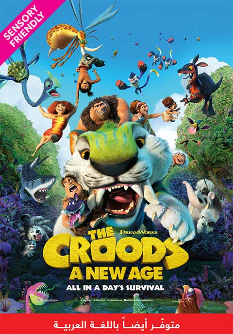 The Croods: A New Age- Sensory Friendly Screening