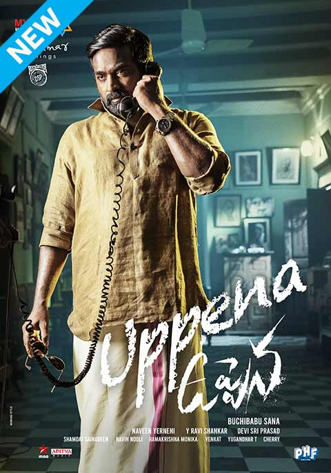 Uppena [Telugu]