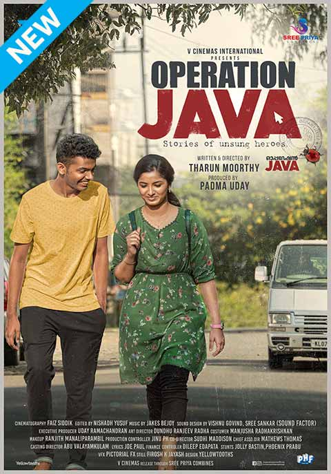 Operation Java [Malayalam]