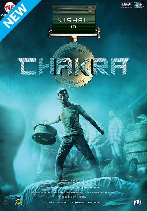 Chakra [Tamil]