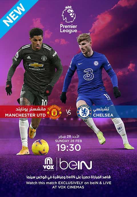 EPL 2021: Chelsea vs Manchester United[Arabic]