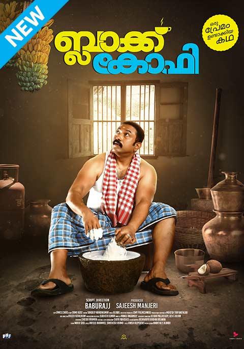 Black Coffee [Malayalam]