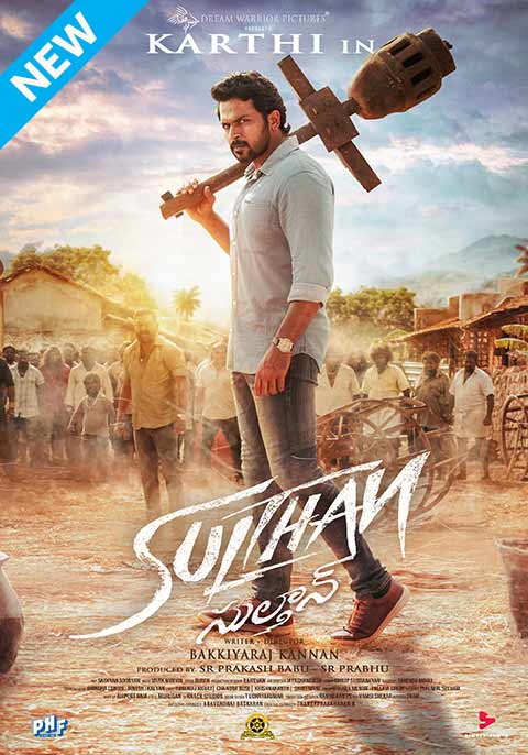 Sulthan [Tamil]