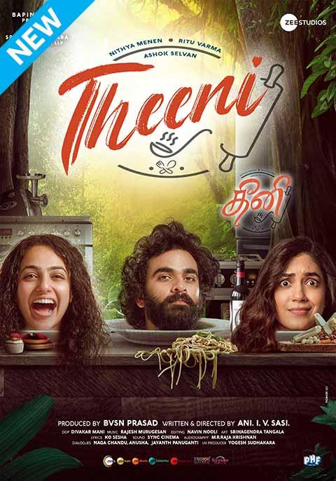 Theeni [Tamil]