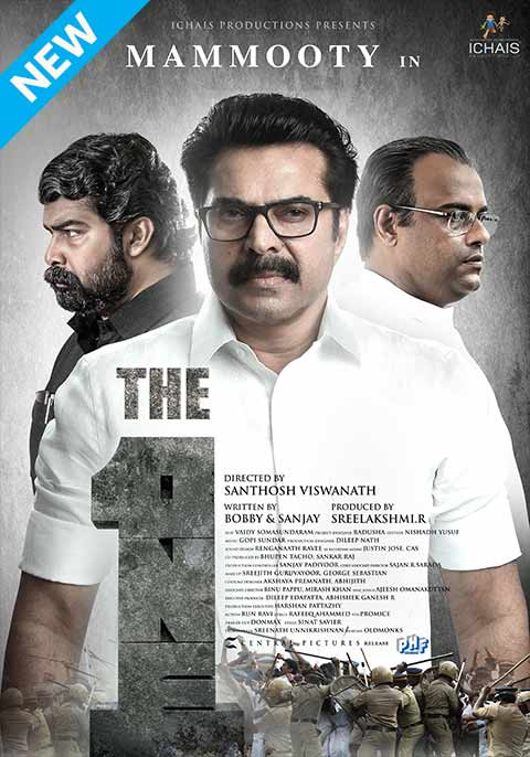 The One [Malayalam]