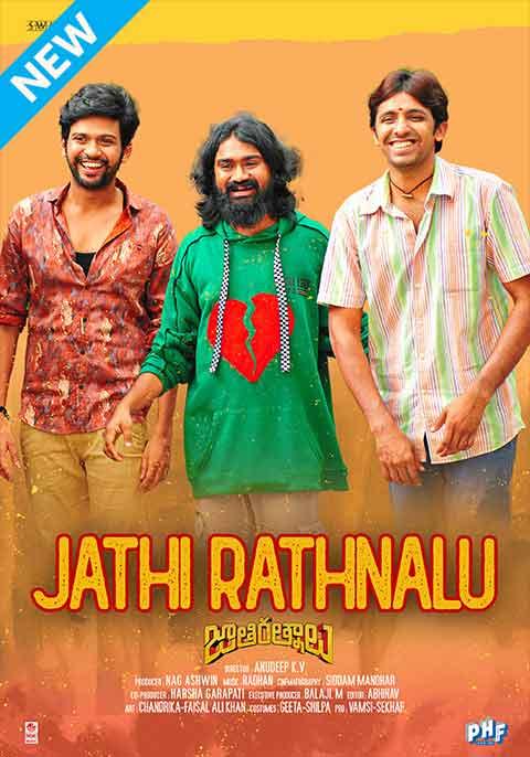 Jathi Ratnalu | Now Showing | Book Tickets | VOX Cinemas UAE