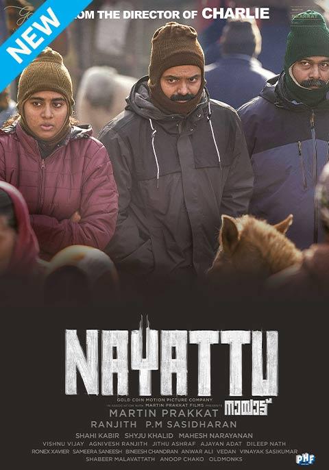 Nayattu [ Malayalam ]