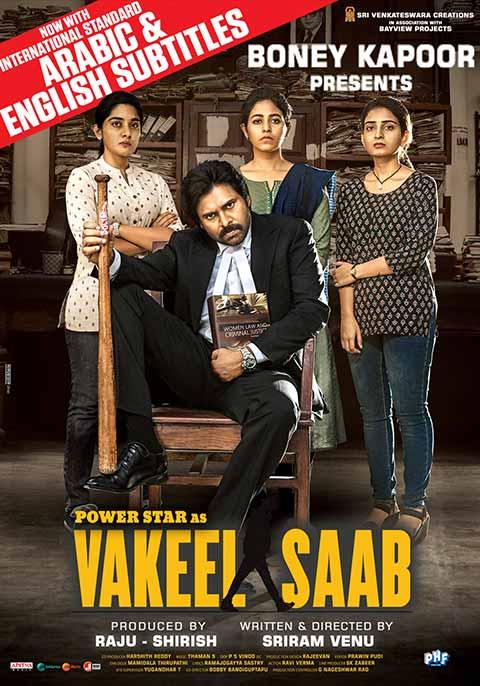Vakeel Saab [ Telugu]