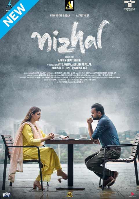 Nizhal [Malayalam]