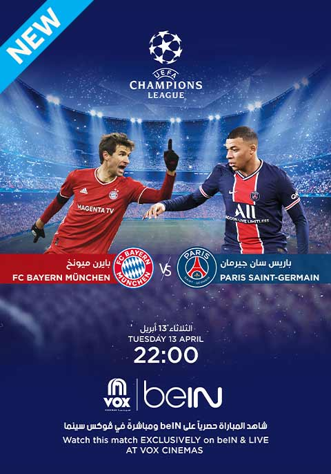 UCL 2021:Paris Saint Germain VS FC Bayern[Arabic]