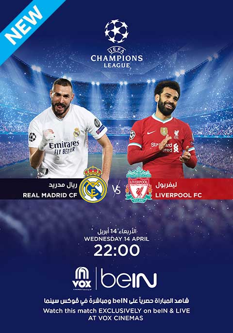 UCL 2021:Liverpool VS Real Madrid [Arabic]