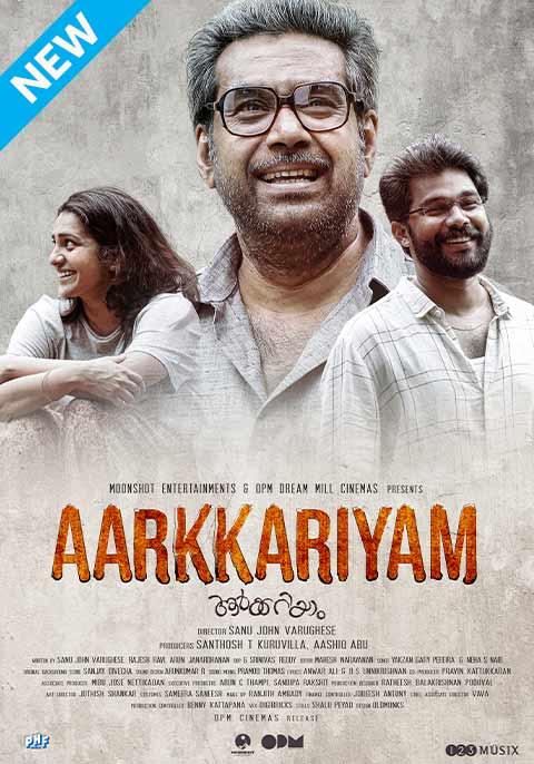 Aarkkariyam [Malayalam]