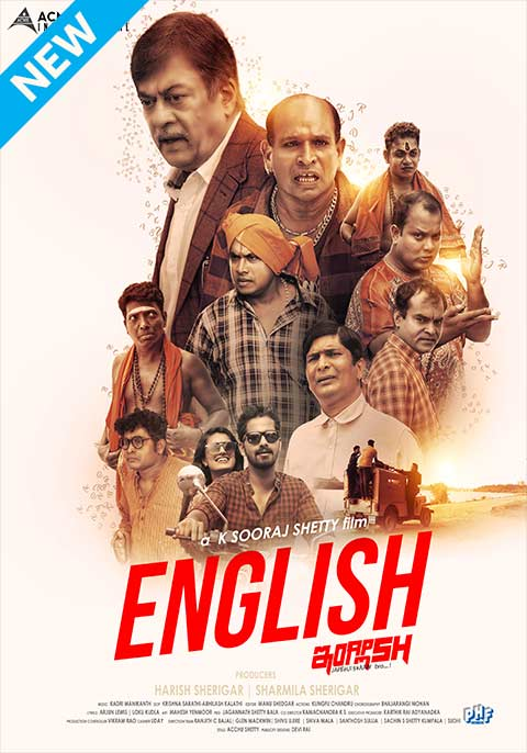 English [Tulu]