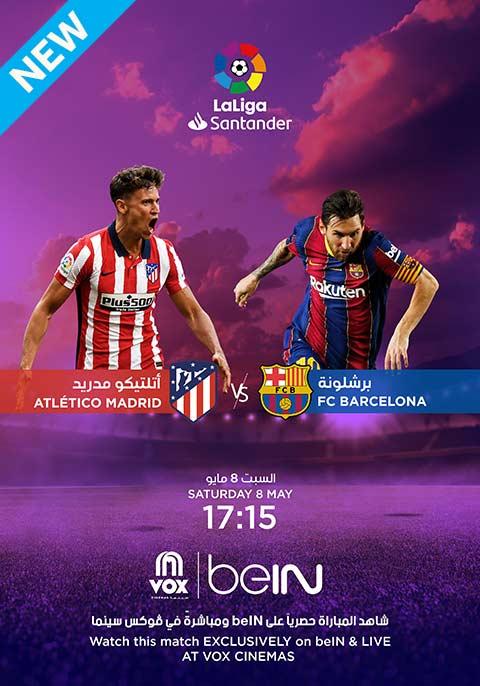 La Liga 2021:BarcelonaVSAtlético de Madrid[Arabic]
