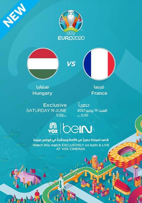UEFA EURO 2020: Hungary vs France [Arabic]