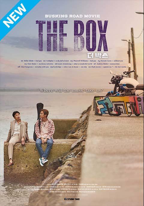 Bring The Soul -The Movie [Korean]