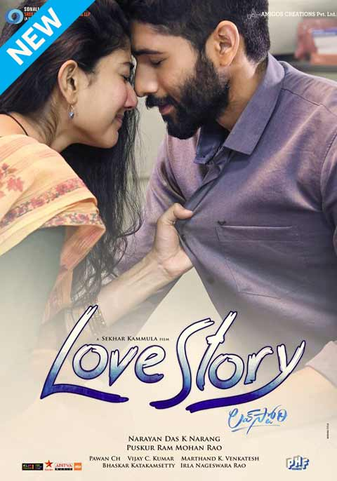 Love Story [ Telugu]