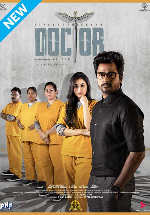 Doctor [Tamil]