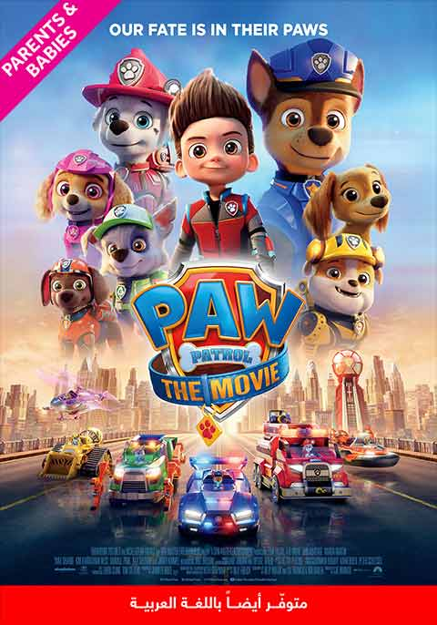 Paw Patrol: The Movie-Parents & Babies Mornings
