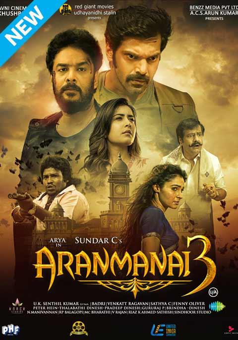 Aranmanai 3 [Tamil]