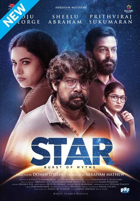 Star [Malayalam]