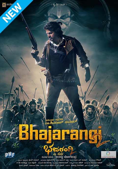 Bhajarangi 2 [Kannada]